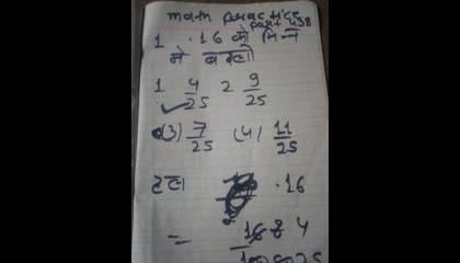 math practice part 438
