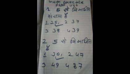 math practice part 440