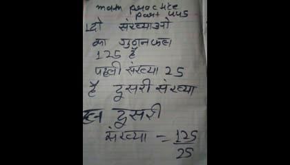 math practice part 445