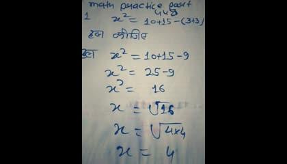 math practice part 448