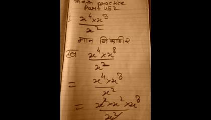 math practice part 452
