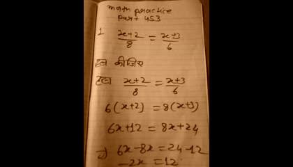 math practice part 453