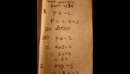 math practice part 454