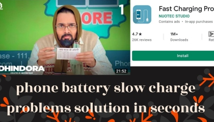 FAST CHARGING PRO, SOLUTIONS OF SLOW BATTERY CHARGE