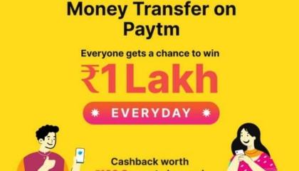 paytm offers chance to win 1 lakh, truecaller golden features unlock.YTUPDATE