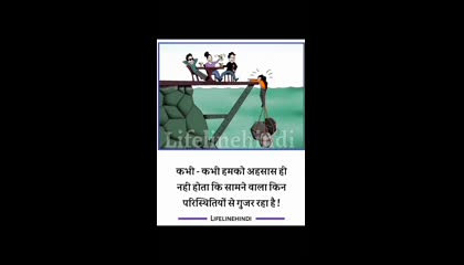 sttus... motivation in hindi