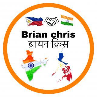 Brian chris ब्रायन क्रिस