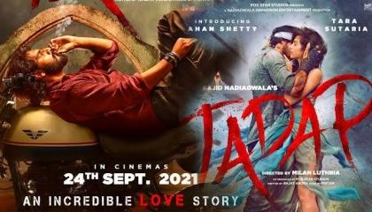 Tadap  Official Trailer  Ahan Shetty  Tara Sutaria  Sajid Nadiadwala.