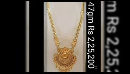 Latest beautiful gold haram designs with weight and price don't miss Please do follow and support my channel