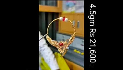Light weight gold nath designs with weight and price don't miss it Please do follow and support my channel