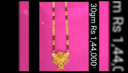 Latest gold mangalasutra designs with weight and price don't miss it Please do follow and support my channel