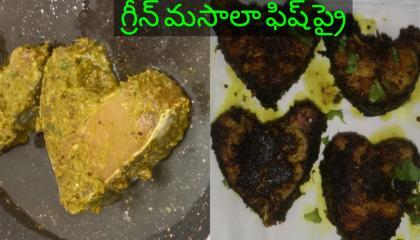 Green masala fish fry