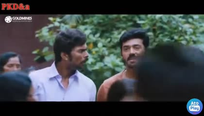 South Indian movie