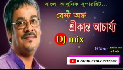 best of srikanto non stop শ্রীকান্ত বাংলা আধুনিক গান