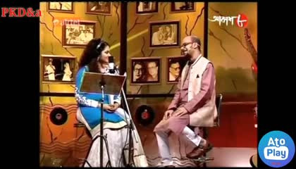Anwesha - Ami To Tomar Chirodiner Hasi Kannar Saat Bangla gaan