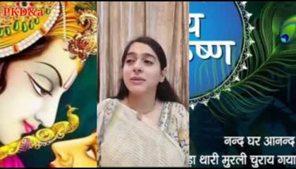 हरे कृष्णा Hare Krishna