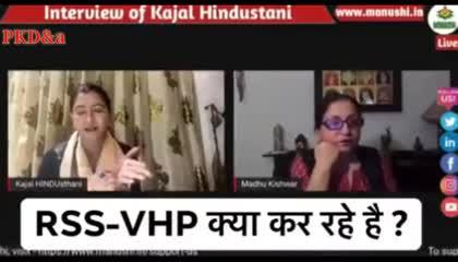 भारत के हिंदी केवल बवाल करता है