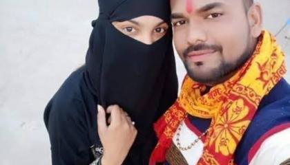 मुस्लिम लड़की का बानी _ देशद्रोही