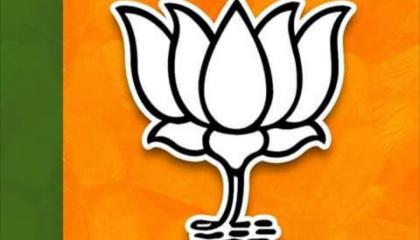 BJP WB
