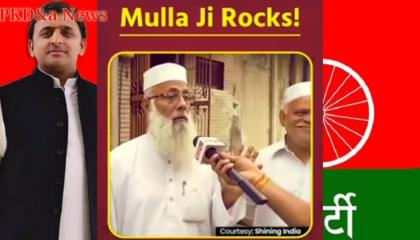 मुस्लिम भी चाहता है कि बीजेपी को