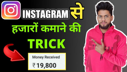 🔴How to Earn Money from Instagram in 2021 (With 1000 Followers) 🔥 Instagram Se Paise Kaise Kamaye