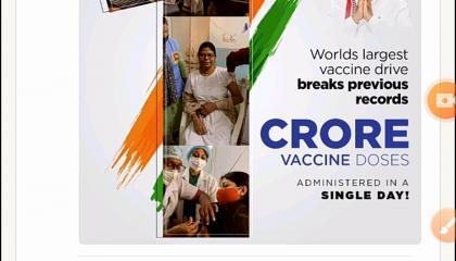 वैक्सीन मे भारत का नया रिकार्ड