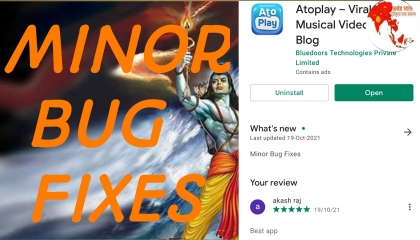 Atoplay_NEW_UPDATE_MINOR_BUG_FIXES