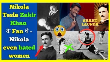 Nikola Tesla क्यों नफरत करते थे लड़कियों से