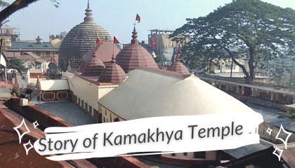 Kamakhya Mandir ki anjani kahaniyan  Notebook Journey