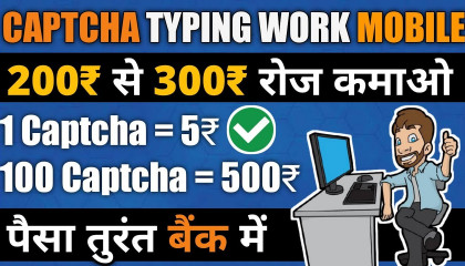 Daily Payment Captcha Typing Website(Live Proof)  Captcha Typing Job Captcha Typing Work In Mobile