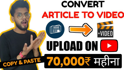 Earn $500 To $1000 Per Month From YouTube Without Making Videos  Copy & Paste Work  Invideo Tutorial