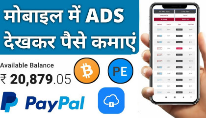 How To Earn Money By Watching Ads  Online Ads Dekhkar Paise Kaise Kamaye? Best Earning Site In 2021