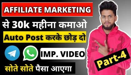 Earn 30k Per Month From Affiliate Marketing (Part-4)  //  AutoPost Affiliate Marketing On Telegram_WhatsApp