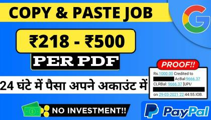Make Money Online From Copy & Pasting Method(No Investment)   Work From Home   Partime Job Students