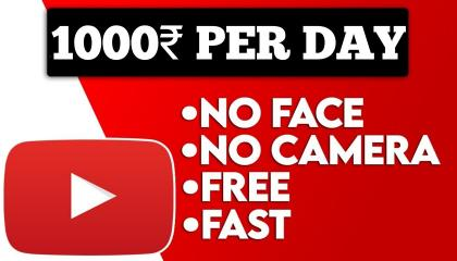 Earn 30,000 R/S Per Month From YouTube Without Making Videos //  Make Money online // Work from home