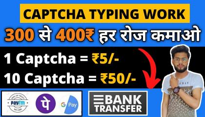 Live Payment Proof  100% Trusted Captcha Typing Website(Instant Payment) Captcha Typing Job In Home