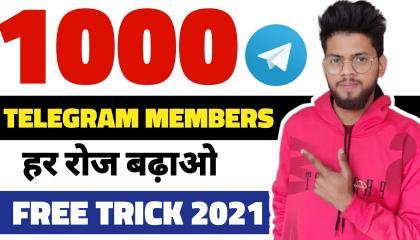 Per Day 1000 Telegram Members(Free Trick 2021)   Real Telegram Members Kaise Badhaye Free 2021
