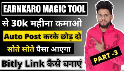 Earn 30k_Month From Affiliate Marketing(Part-3) _ Autopost Affiliate Marketing  सोते सोते पैसे कमाओ