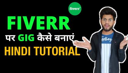 How To Create A Gig On Fiverr In 2021 _ Fiverr Par Gig Kaise Banaye _ Full Tutorial In Hindi