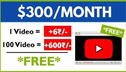Earn $300 PER MONTH Watching YouTube Videos (Make Money Online)  //  Youtube Video Dekhkar Paise Kamaye