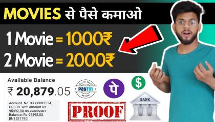 Movie Website Kaise Banaye? Make Money Online   Earn Money Online   Work From Home