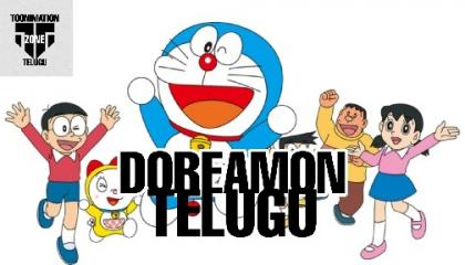 DOREAMON CARTOON TELUGU  Changeing_Personality  IN TELUGU BY TOONiMATION ZONE