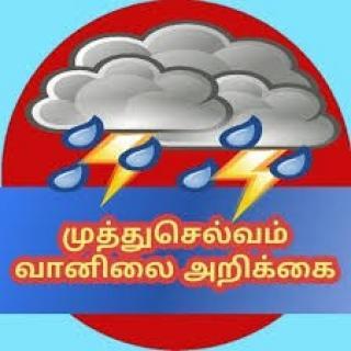 muthuselvam weather report