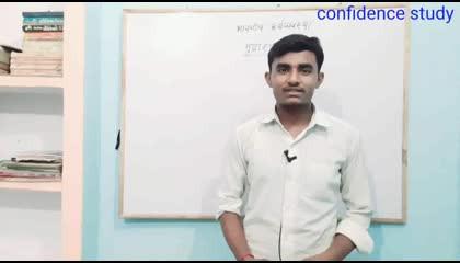 indian economics,,confidence study
