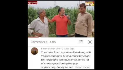 Anjum का खेल समझ रहा यूपी का बच्चा-बच्चा।। ajit_anjum Exposed l Satya Sanatan Dharm Rakshak  ।।।