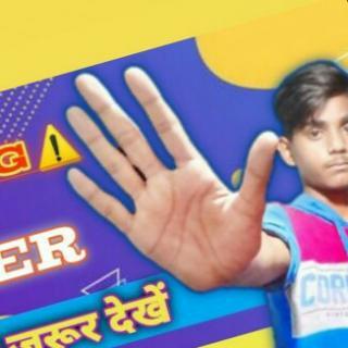 Vikash bhai 7