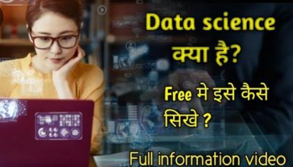 data science full information video