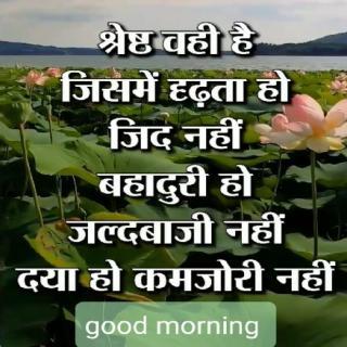 India +
