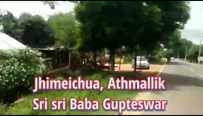 Jhimeichua, Athmallik Sri Sri Baba Gupteswar Mahadev temple