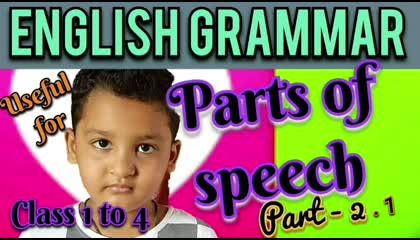 English Grammar ||  Parts of speech part - 3  ||  Adjectives and  verbs
